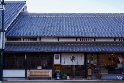 NIPPONIA HOTEL 伊賀上野 城下町