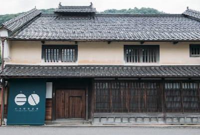 ⽵⽥城 城下町ホテル EN